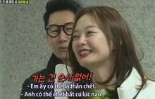 """Jeon So Min thích """"giỡn nhây"""" với Ji Suk Jin: Hết đổ thừa, trù ẻo lại tặng thơ không khác gì điếu văn"""