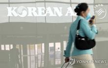 Tiết lộ hành trình của nữ tiếp viên hàng không hãng Korean Air trước khi nhiễm virus corona