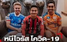 """""""Messi Thái"""" ngại nói về Covid-19, tuyển Thái Lan quyết tìm cách triệu tập 4 tuyển thủ thi đấu ở Nhật Bản"""
