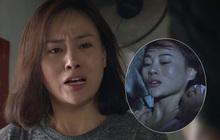 """Phẫn nộ cảnh """"gái quê"""" Phương Oanh bị cưỡng hiếp nhưng bố ruột lại bao che thủ phạm ở Cô Gái Nhà Người Ta tập 16"""