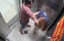 Vụ người đàn ông hành hung dã man cô gái trong thang máy: 2 người có quan hệ yêu đương, gã đàn ông bị xử phạt hành chính