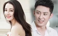 Blogger tiết lộ Cbiz thêm cặp đôi mới cực hot: Địch Lệ Nhiệt Ba đang đắm say trong tình yêu với Hoàng Cảnh Du?