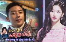 """""""Trùm quán nhậu"""" Park Seo Joon cũng từng dính thính cực nặng của Sana (TWICE)"""