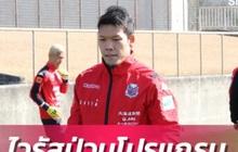 Đến Nhật Bản đúng lúc dịch Covid-19 bùng phát, thủ môn số 1 tuyển Thái bị hoãn kiểm tra y tế và cũng chẳng tìm được nhà ở