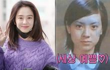 """Ngó ảnh thời đi học của Song Ji Hyo mà giật mình: Lông mày xếch, tóc tỉa đúng style """"chị đại đầu gấu"""", khác hẳn hình tượng hiền thục bây giờ"""