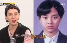 Song Ji Hyo chứng minh được vẻ đẹp tự nhiên khi ảnh thời học sinh được tiết lộ