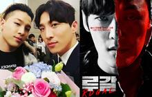 """Anh trai Tae Yang (BIG BANG) nhập hội """"siêu robot"""" của bom tấn hành động Rugal, hoàn kiếp idol số nhọ?"""