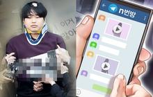 Chính phủ Hàn tuyến bố sẽ bồi thường cho nạn nhân tình dục của Phòng chat thứ N, số tiền lên đến cả tỷ đồng