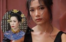 """Trà My """"Thương nhớ ai đó"""" lý giải nguyên do công khai mỉa mai nghệ sĩ Trịnh Kim Chi: """"Tôi bị xúc phạm trước"""""""