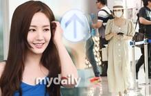 """5 phen lên đồ tai hại của Park Min Young bị """"bóc trần"""" tại sân bay: Khi lộ hẳn điểm nhạy cảm, khi thì tóc tai dìm nhan sắc"""