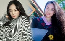 """Thí sinh """"Sáng Tạo Doanh"""" gây sốt Weibo: Trạng nguyên thiên tài, visual thanh tú, đỗ ĐH Bắc Kinh dù lơ là vì yêu đương"""