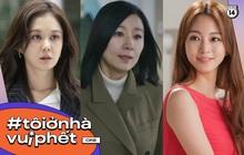 Xem phim 19+ Thế Giới Hôn Nhân mới nhớ ra phim Hàn có cả một hội bà cả cao tay khiến tiểu tam phải khóc thét