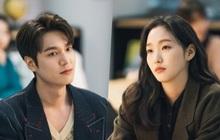 """BỆ HẠ BẤT TỬ hé lộ cảnh """"hoàng đế"""" Lee Min Ho và Kim Go Eun lén lút hẹn hò nơi thư viện"""