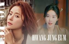 """Hwang Jung Eum: Nữ hoàng rom-com đã trở lại lợi hại với vai """"dì hai"""" quán rượu quyến rũ ở Mystic Pop-up Bar"""