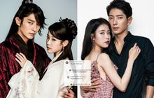 """""""Tứ ca"""" Lee Jun Ki và IU """"thả thính"""" nhau trên MXH, khán giả kêu gào đòi Moon Lover 2"""