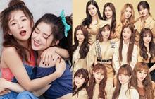"""Sub-unit của Irene và Seulgi (Red Velvet) chốt ngày debut, đối đầu trực diện với IZ*ONE nhưng dân tình lại dồn hết chú ý vào logo """"đẹp nhưng vẫn kỳ cục""""?"""