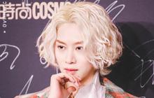 Heechul (Suju) tiết lộ 2 tin đồn đồng tính gây sốc nhất của bản thân, phản ứng khi nghe tin gây chú ý