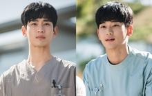 """Lộ ảnh đầu tiên của Kim Soo Hyun ở Psycho But It's Okay, xem mà hú hồn vì nhan sắc """"cụ giáo"""" bao năm không đổi"""