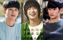 """Từ Vì Sao Đưa Anh Tới đến Psycho But It's Okay, nhan sắc """"cụ giáo"""" Kim Soo Hyun 7 năm không đổi, bí kíp là đây chứ đâu!"""