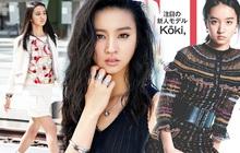 Con gái của cặp đôi bị ghét nhất châu Á suốt 20 năm: Càng lớn càng đẹp, thần thái hơn người, 16 tuổi đã được diễn cho Chanel