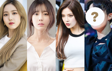 Phát hiện Big Hit có gu visual rất riêng: Mỹ nhân G-Friend và 2 trainee nổi tiếng như chị em, còn giống cả... thành viên BTS?