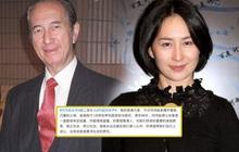 Bài đăng đầu tiên của gia tộc Macau báo tin buồn trùm sòng bạc sở hữu 1,5 triệu tỷ đồng qua đời ngày hôm nay