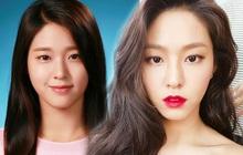 """Mạnh dạn thay đổi 1 điểm nhỏ xíu trên gương mặt, nữ thần S-line Seolhyun """"lột xác"""" xinh sang hơn hẳn trước kia"""