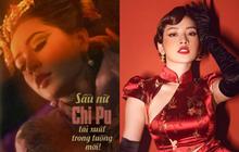 """Bây giờ Chi Pu mới thật sự tái xuất: tự xưng là """"sầu nữ"""" đầy u buồn, mang nghệ thuật cải lương truyền thống vào MV mới?"""