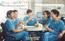 """Netizen Hàn phát cuồng vì tập cuối """"Hospital Playlist"""": Khen Jo Jung Suk ngọt ngào nhưng trái tim dành trọn cho anh """"cha xứ"""""""