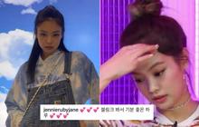 """""""Bà tổ ngành spoil"""" Jennie lại khiến fan sang chấn tâm lý: Ngày BLACKPINK comeback đã được """"hint"""" trước đúng 1 tháng bằng dòng caption toàn... trái tim?"""