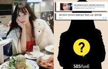 NÓNG: Nữ diễn viên Hàn bị tố lừa loạt nạn nhân bán dâm tại Philippines, danh tính đã bị hé lộ vì là vợ cũ tuyển thủ cầu lông quốc gia