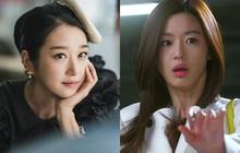 """Hai """"bạn gái điên loạn"""" của Kim Soo Hyun: Nhan sắc ngang ngửa nhưng Seo Ye Jin (Điên Thì Có Sao) ăn đứt mợ chảnh khoản mê trai"""