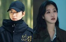 """""""Thính"""" mới từ Quân Vương Bất Diệt: Lee Min Ho rời đi nhưng Kim Go Eun lại khóc lóc van nài nam phụ?"""