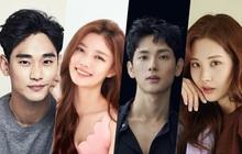 Lộ diện dàn sao hạng VIP tại Baeksang 2020: Kim Soo Hyun cặp kè bạn gái màn ảnh, Kim Yoo Jung chung sân khấu với idol mỹ nam