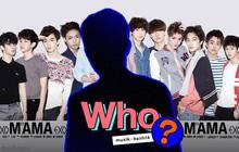 Cựu thành viên EXO kể lại quá khứ làm trainee SM, gây sốc khi tiết lộ từng không muốn debut trong nhóm nhạc giúp mình nổi tiếng