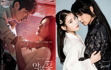 """Tái hợp hụt IU, """"tứ hoàng tử"""" Lee Jun Ki nên duyên vợ chồng với """"tình cũ"""" Song Joong Ki ở phim giật gân mới"""