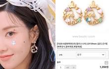"""Lần đầu có idol Hàn đeo khuyên tai 26.000 VNĐ chụp poster, netizen được dịp tranh cãi """"căng đét"""""""