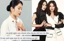 """Netizen ngán ngẩm trước màn thổ lộ tình cảm của Nam Anh với Thanh Hằng: """"Phát ngôn sốc hơn nữa cũng không nổi đâu"""""""