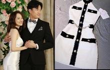 """Quốc Trường chi hẳn 40 triệu tặng váy hiệu cho """"crush"""", ai ngờ Bảo Anh liền giải thích mối quan hệ"""