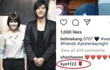 """Tiếp tục nghi vấn Song Hye Kyo """"đánh tiếng"""" hẹn hò với Hyun Bin, rõ ràng và thân mật đến mức đáng nghi"""