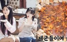 Đã tìm ra show thực tế mà Idol nào cũng muốn tham gia: Cứ đến là được ăn ngon!