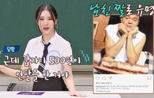 Chỉ vì đăng hình ủng hộ JYP, Sunmi liền bị 500 người bỏ theo dõi trên mạng xã hội