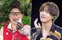 V (BTS) được nữ nghệ sĩ hài gọi là cháu trai và cảm ơn vì đã giúp quảng bá bài hát mới