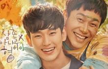"""""""Anh trai"""" Kim Soo Hyun trong """"Điên Thì Có Sao"""" ngoài đời mắc bệnh mù hiếm, chỉ 2% dân số thế giới gặp phải"""