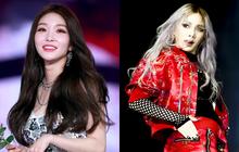 Idol từng là cựu trainee của JYP: Chungha thử giọng xếp thứ 3 nhưng vẫn không được debut, bất ngờ nhất là quá khứ của CL (2NE1)
