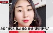 Tiếp vụ nữ VĐV Hàn Quốc nhảy lầu tự tử ở tuổi 22: Vị bác sĩ tham gia bạo hành chưa có chứng chỉ hành nghề