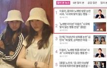 NÓNG: Lee Hyori và Yoona bị lên án mạnh mẽ vì tụ tập đi karaoke, còn có hành động vô ý thức giữa mùa dịch