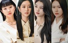 """4 nàng """"cọc tìm trâu"""" của phim Hàn: """"Khùng nữ"""" Seo Ye Ji chưa bá đạo bằng chị đại Kim Yoo Jung đâu nhé!"""