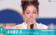 """Lộ diện 7 cô gái chiến thắng """"Sáng tạo doanh 2020"""": Hot girl Nene và thành viên gugudan giữ vị trí khiêm tốn"""