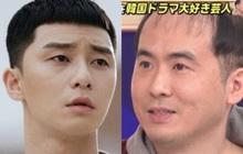 Cười lả đi vì bản lỗi của Park Sae Ro Yi (Tầng Lớp Itaewon) tại Nhật sáng tạo thượng thừa không ai làm lại!